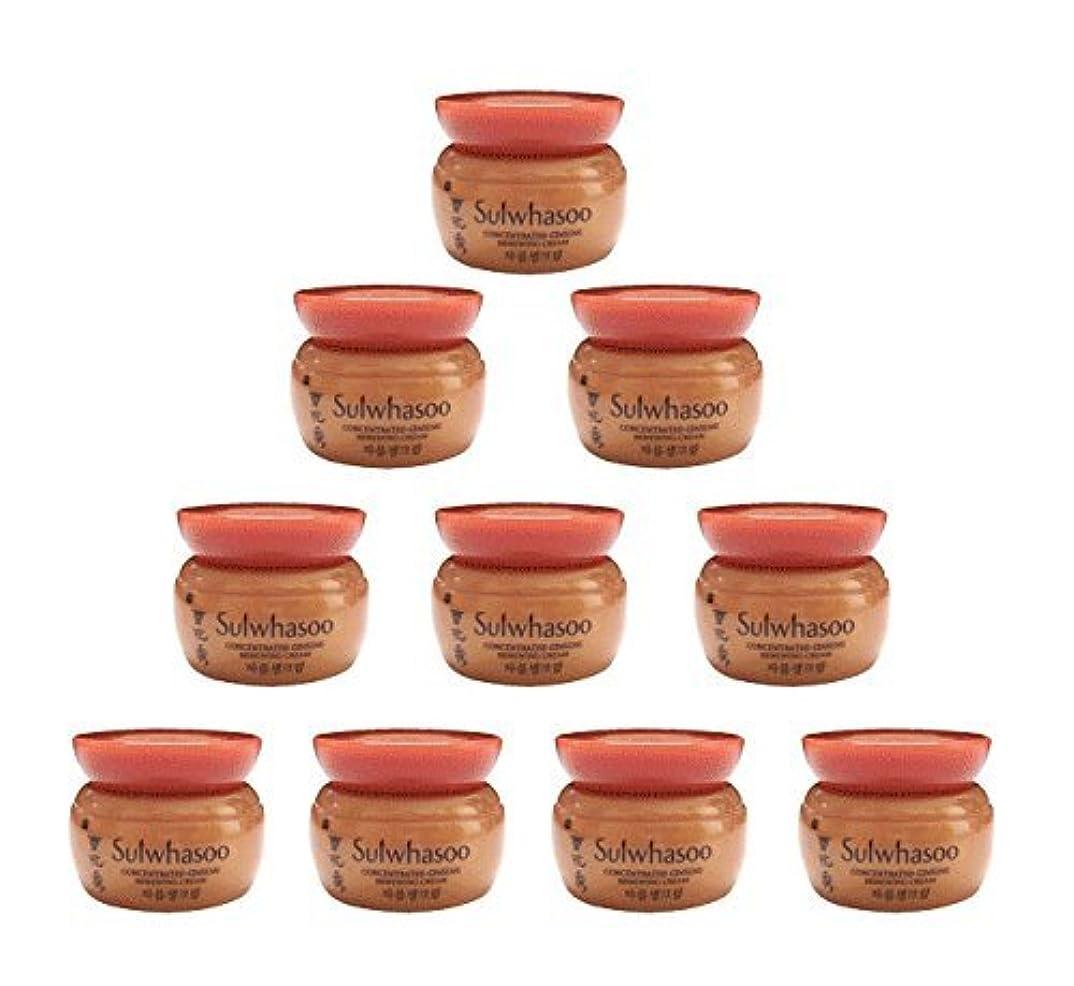 障害議論する気まぐれな【ソルファス 雪花秀 Sulwhasoo】 Concentrated Ginseng Renewing Cream(50ml) 5ml x 10個 韓国化粧品 ブランドのサンプル [並行輸入品]