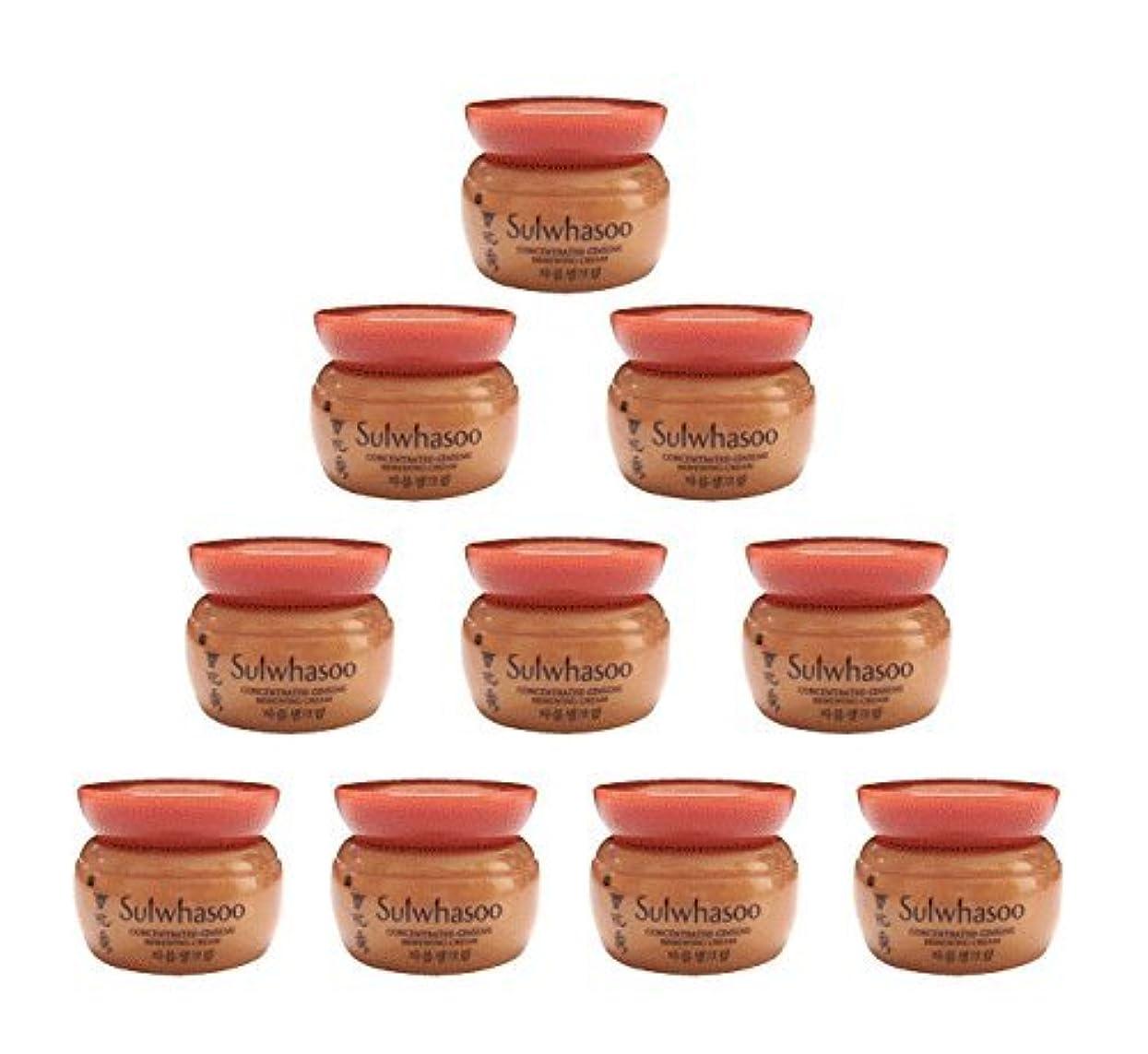 不毛のクリエイティブ脅かす【ソルファス 雪花秀 Sulwhasoo】 Concentrated Ginseng Renewing Cream(50ml) 5ml x 10個 韓国化粧品 ブランドのサンプル [並行輸入品]