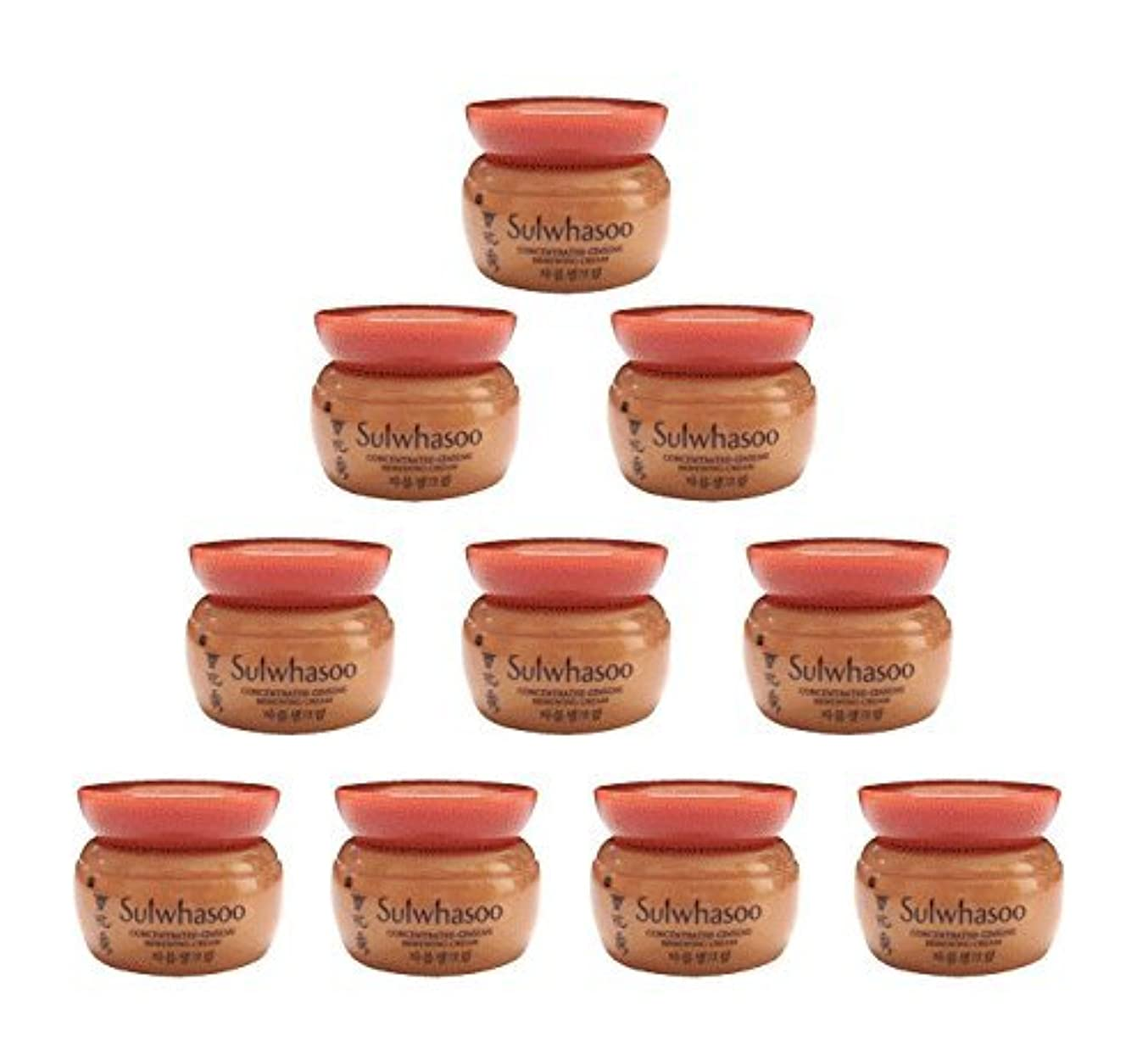 不安石油激しい【ソルファス 雪花秀 Sulwhasoo】 Concentrated Ginseng Renewing Cream(50ml) 5ml x 10個 韓国化粧品 ブランドのサンプル [並行輸入品]