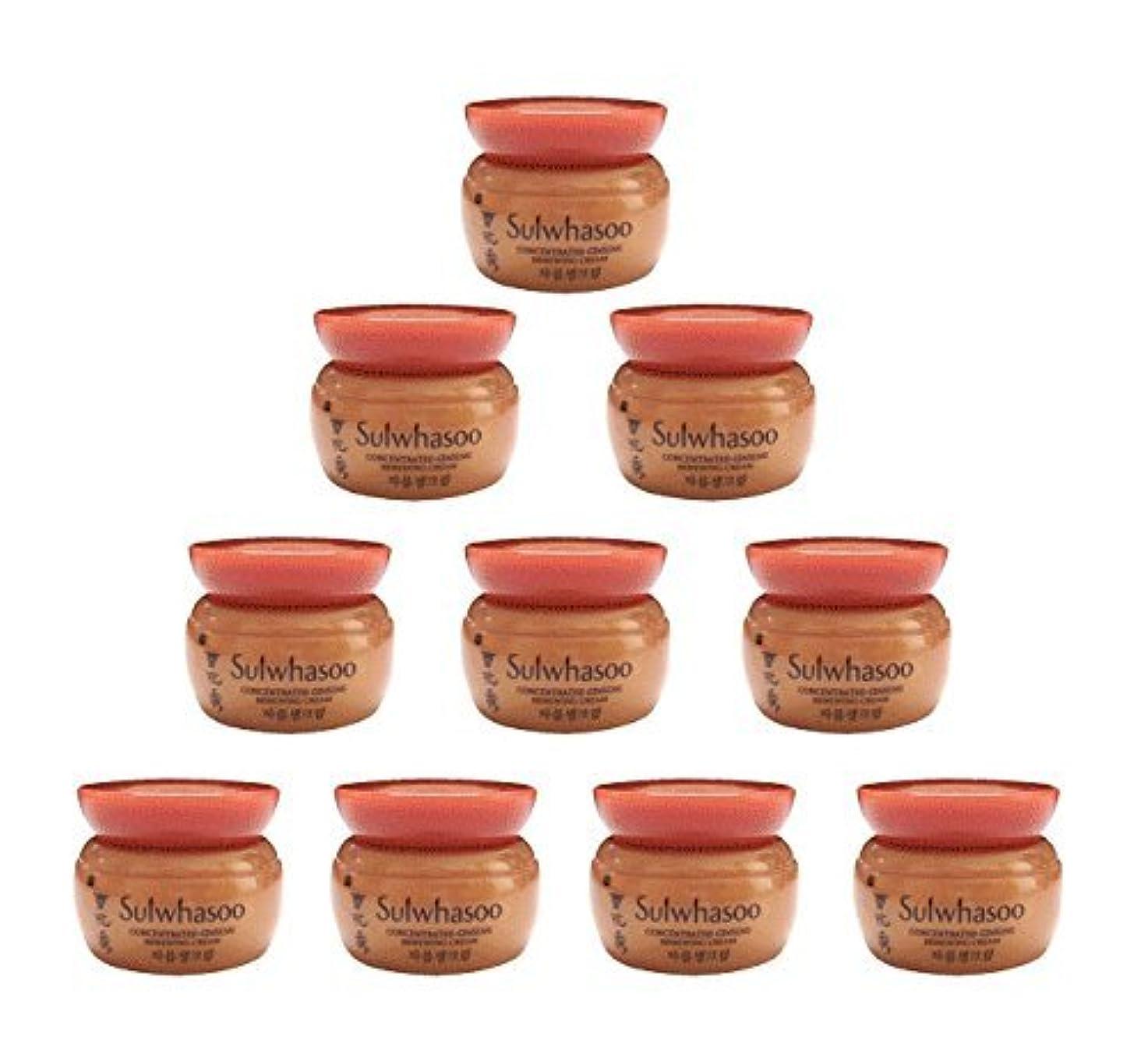 姓スペアホイスト【ソルファス 雪花秀 Sulwhasoo】 Concentrated Ginseng Renewing Cream(50ml) 5ml x 10個 韓国化粧品 ブランドのサンプル [並行輸入品]