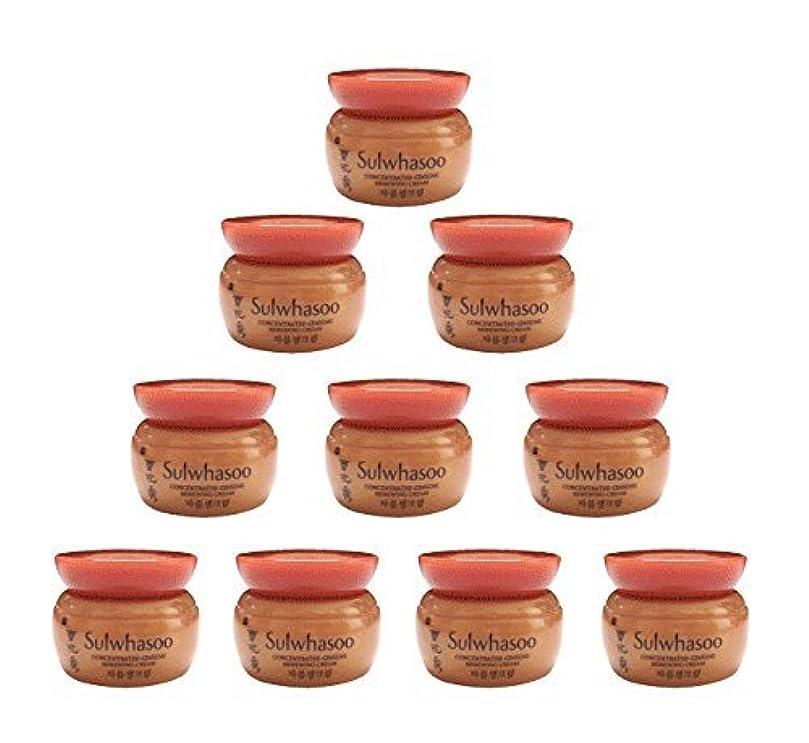 問題フロー国歌【ソルファス 雪花秀 Sulwhasoo】 Concentrated Ginseng Renewing Cream(50ml) 5ml x 10個 韓国化粧品 ブランドのサンプル [並行輸入品]