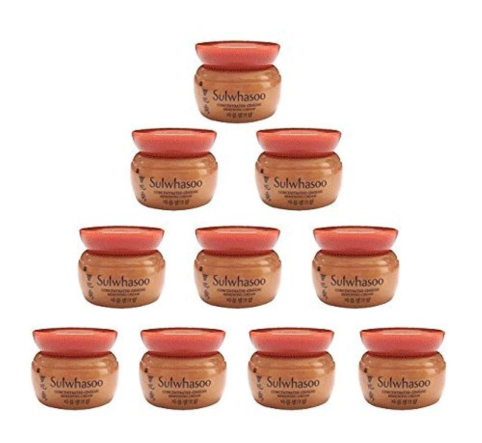 の間でジャーナルポーク【ソルファス 雪花秀 Sulwhasoo】 Concentrated Ginseng Renewing Cream(50ml) 5ml x 10個 韓国化粧品 ブランドのサンプル [並行輸入品]