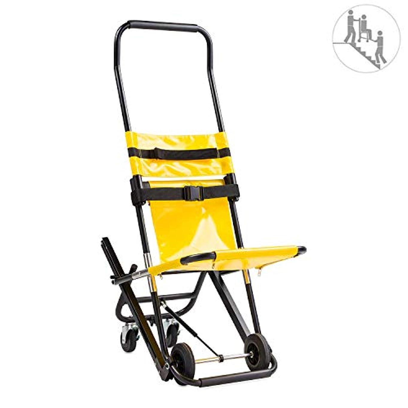 朝の体操をするスタックチャネル折りたたみ式追跡階段椅子4つの車輪を使ってアルミ製軽量医療補助器具クイックリリースバックル付き高齢者向け、障害者向け