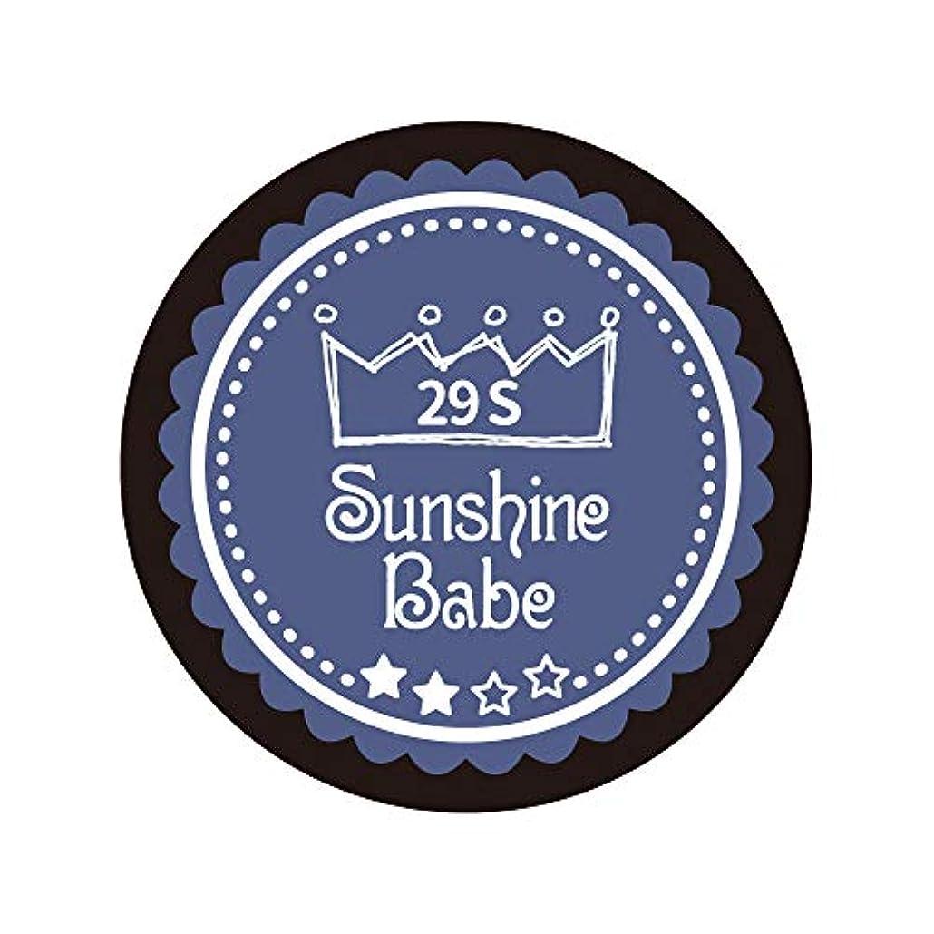 湿地怖い市町村Sunshine Babe カラージェル 29S ネイビーグレー 2.7g UV/LED対応