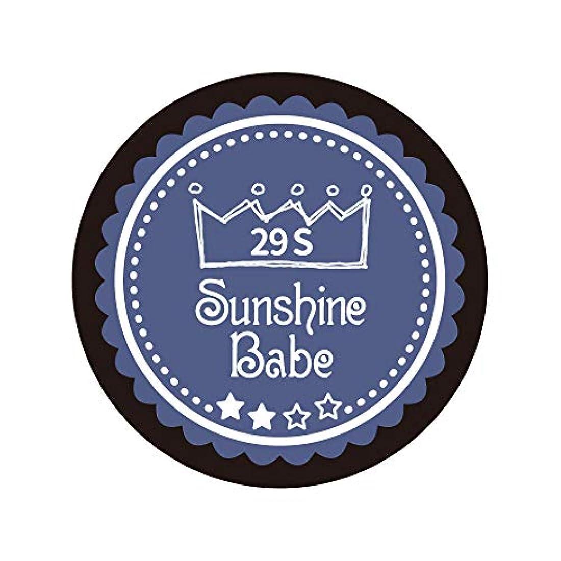 不条理アナロジー固体Sunshine Babe カラージェル 29S ネイビーグレー 2.7g UV/LED対応