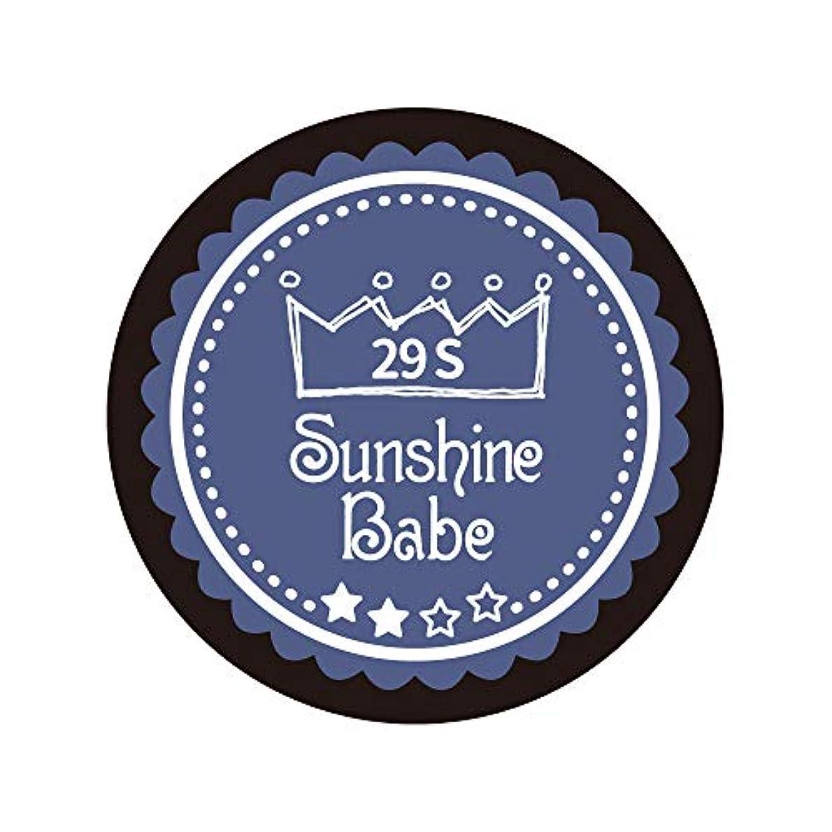 時間厳守発動機太鼓腹Sunshine Babe カラージェル 29S ネイビーグレー 2.7g UV/LED対応