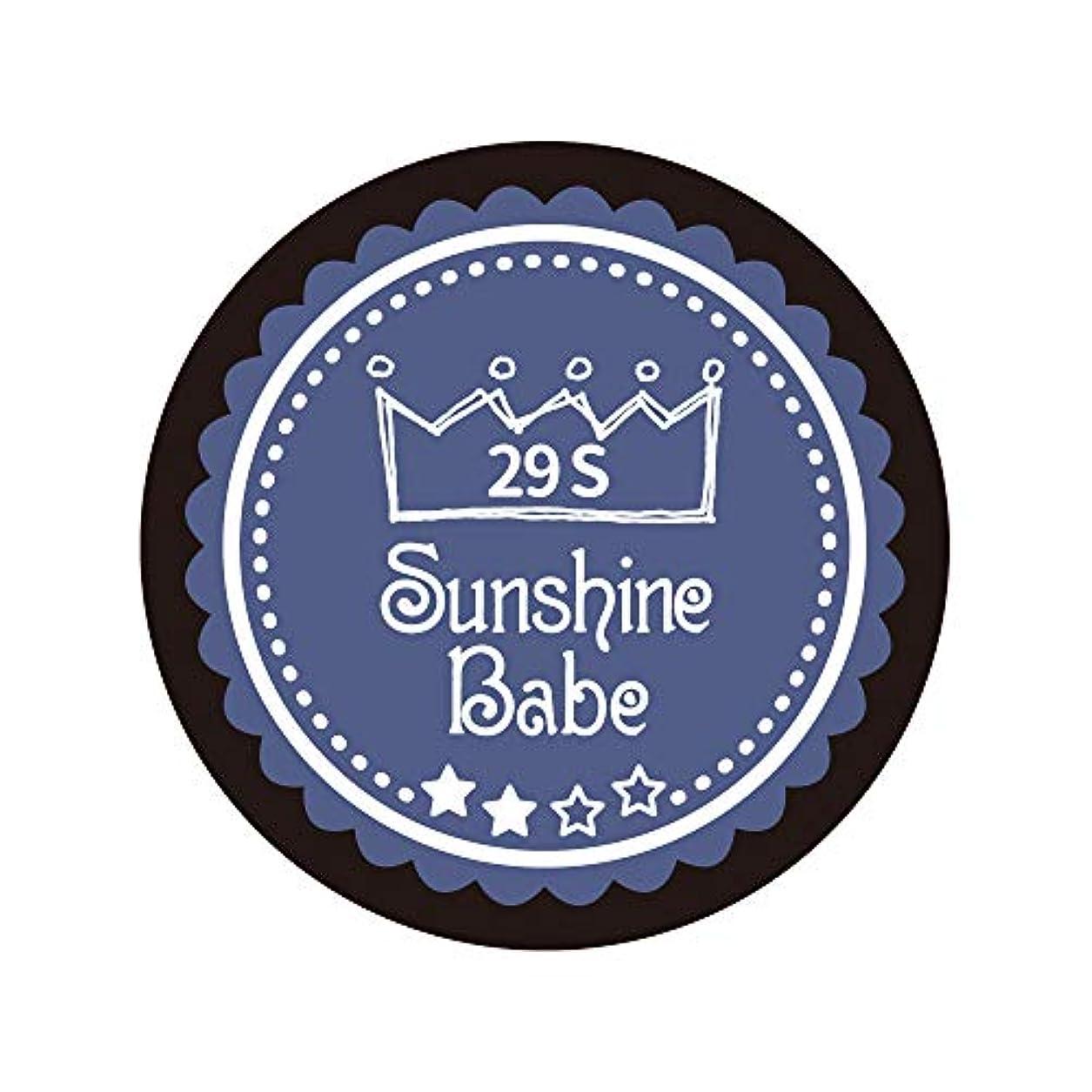 その間線三番Sunshine Babe カラージェル 29S ネイビーグレー 2.7g UV/LED対応