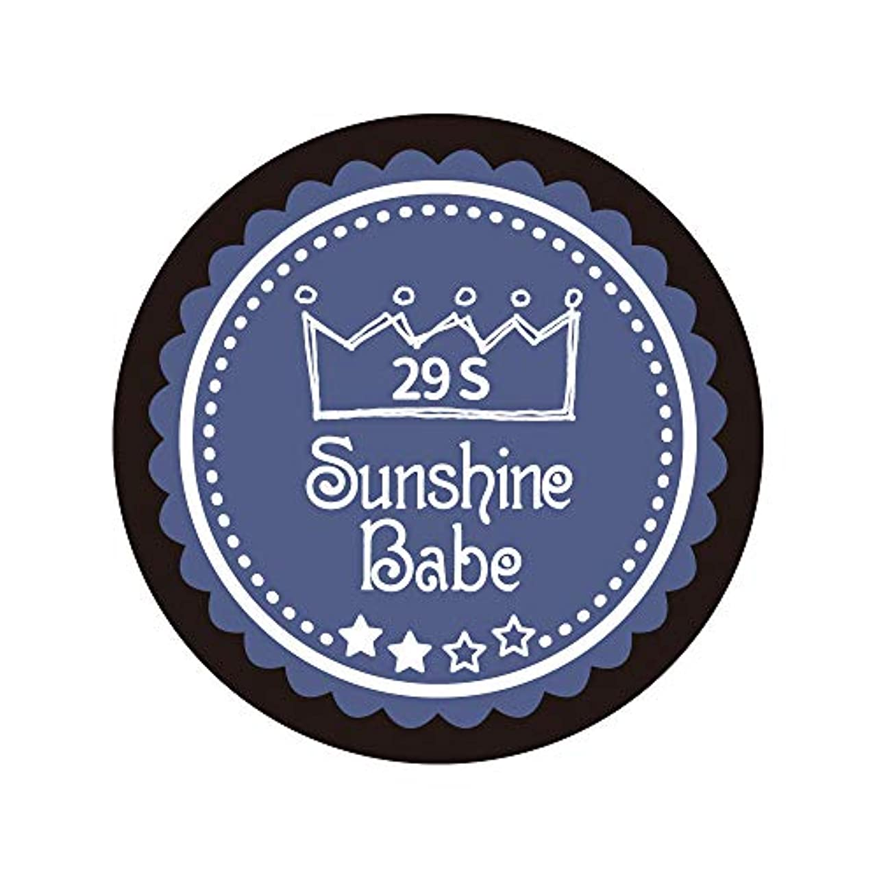 雨の以下指定Sunshine Babe カラージェル 29S ネイビーグレー 2.7g UV/LED対応