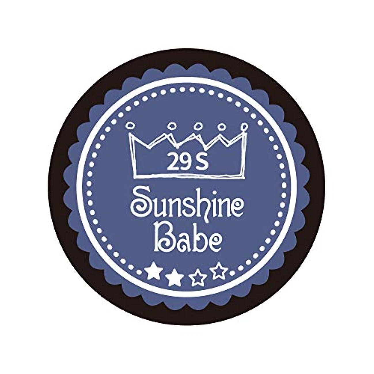 出身地文庫本リラックスSunshine Babe カラージェル 29S ネイビーグレー 2.7g UV/LED対応