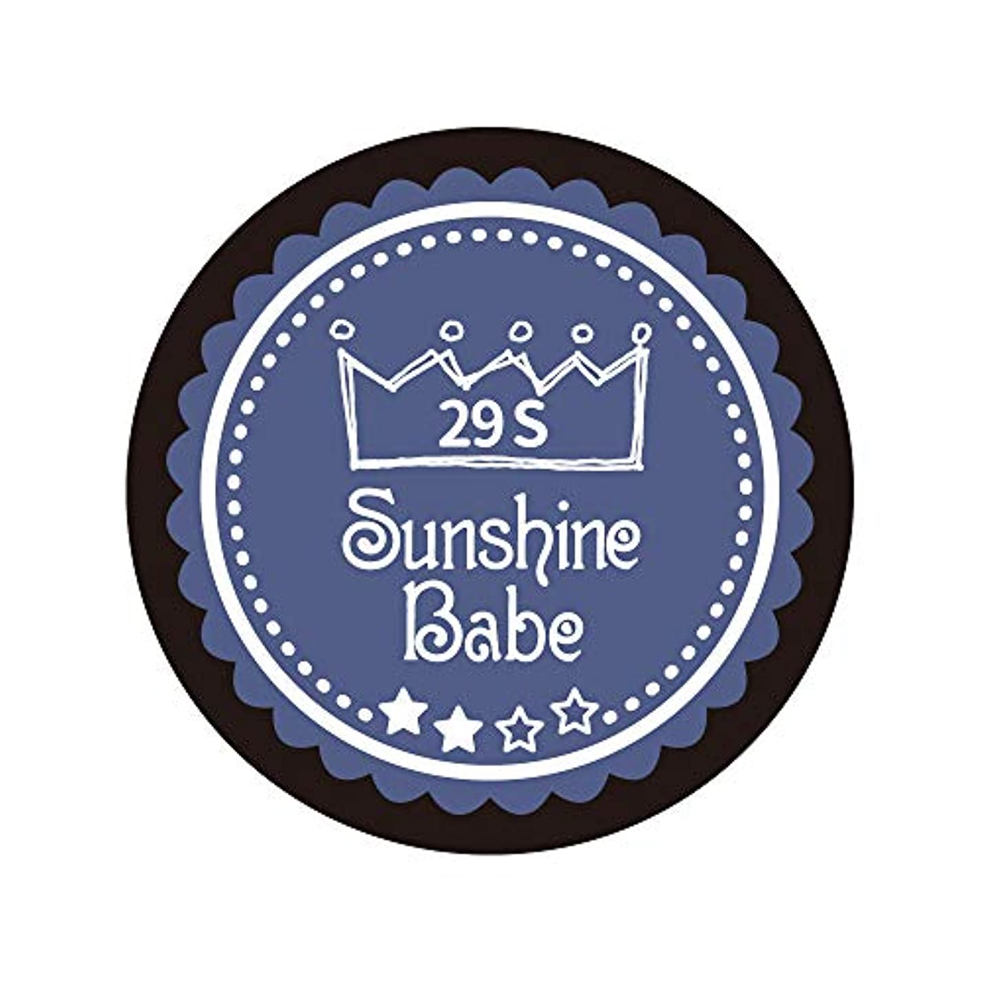 属するお勧め一時解雇するSunshine Babe カラージェル 29S ネイビーグレー 2.7g UV/LED対応