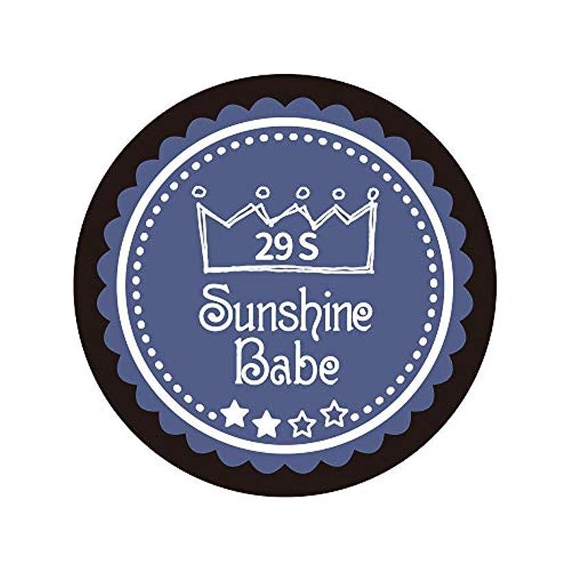告白するアクティブ海港Sunshine Babe カラージェル 29S ネイビーグレー 2.7g UV/LED対応