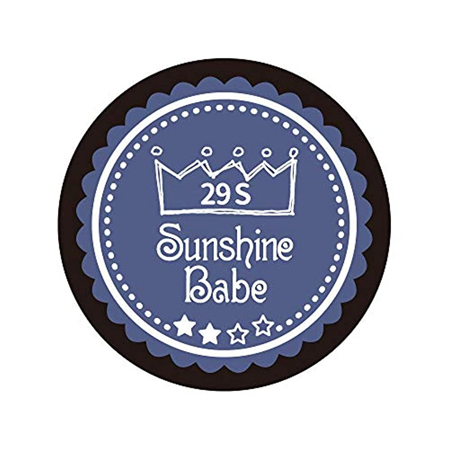 要塞小さなモロニックSunshine Babe カラージェル 29S ネイビーグレー 2.7g UV/LED対応