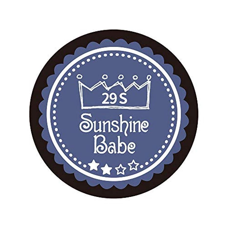 作曲家引くの間でSunshine Babe カラージェル 29S ネイビーグレー 2.7g UV/LED対応