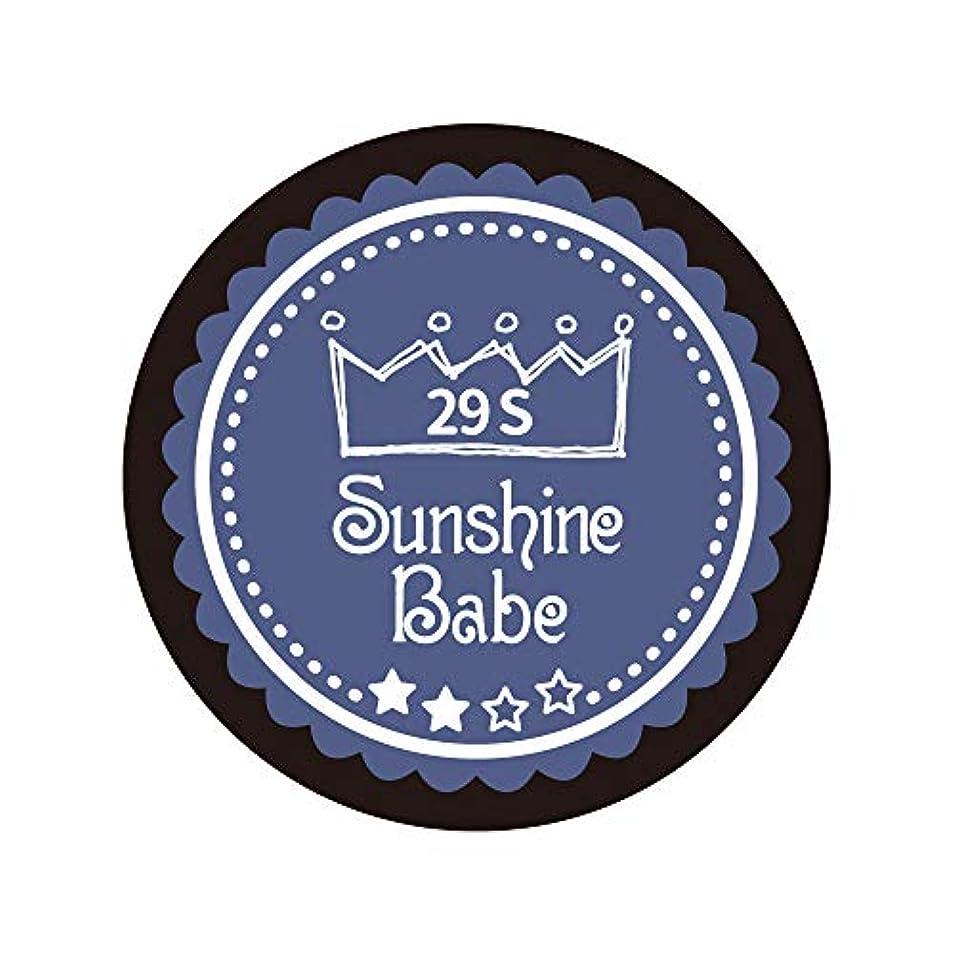 志すキャスト繁殖Sunshine Babe カラージェル 29S ネイビーグレー 2.7g UV/LED対応