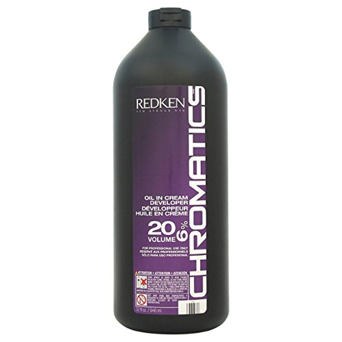 タバコ電球パンダChromatics Oil In Cream Developer -20 Volume 6%