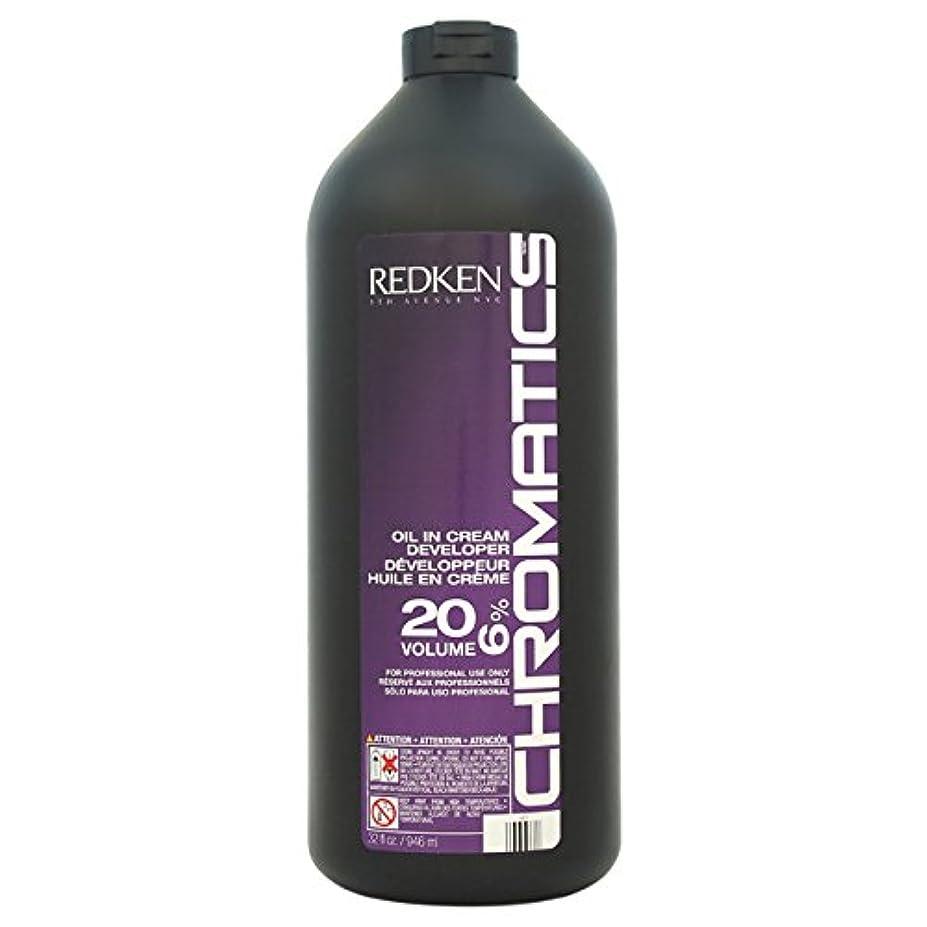 すべきブラウス湿地Chromatics Oil In Cream Developer -20 Volume 6%