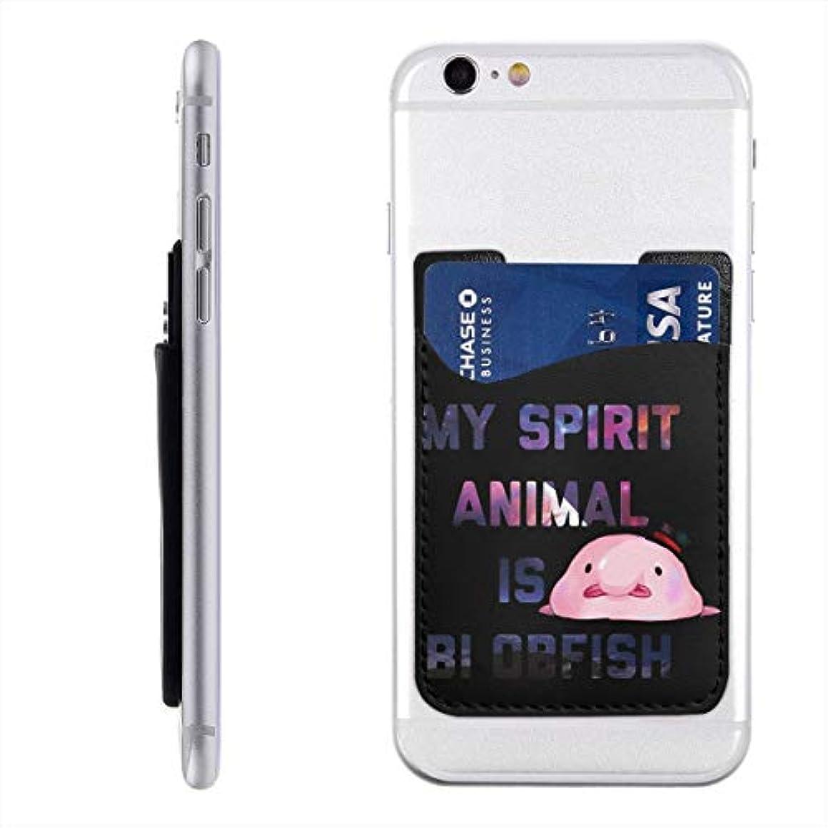 情熱的ゴルフ硬いPU スマホ カードケース 貼り付け My Spirit Animal Is Bi Obfish 私の精神の動物は双胴魚です ステッカーポケット カード収納 大容量 軽量 持ち運びが簡単 全機種対応 6.2X9CM