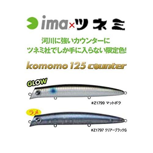 ima(アイマ)/komomo125カウンター('13有頂天) Z1799_マットボラ