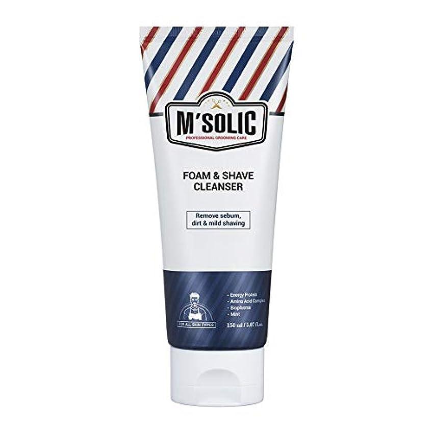 【SNP公式】 M'SOLIC フォーム&シェーブ クレンザー/M'SOLIC FOAM & SHAVE CLEANSER メンズ 韓国コスメ オールインワン シェービングフォーム 洗顔フォーム クレンジング