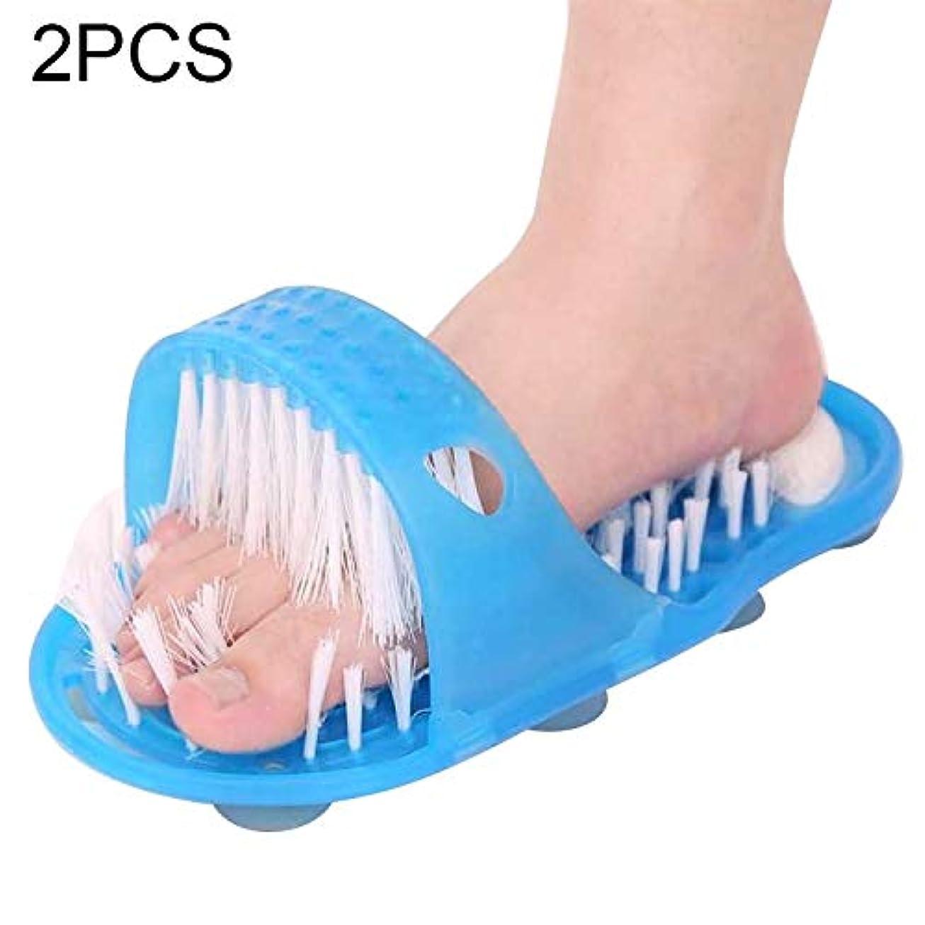 プレビュー欲しいです容量2 PCS フットブラシ 足ブラシ フットグルーマー お風呂で使える角質ケアブラシ 足の匂い消し 健康グッズ イージーフィートバスルームクリーンエクスフォリエイティングスクラブマッサージスリッパブラシ