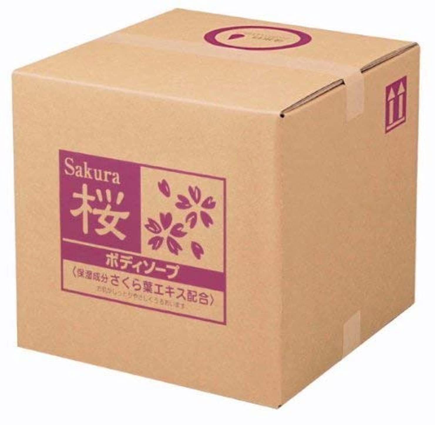 テレビを見るとしてスーツケース業務用 SCRITT(スクリット) 桜 ボディソープ 18L 熊野油脂 (コック付き)