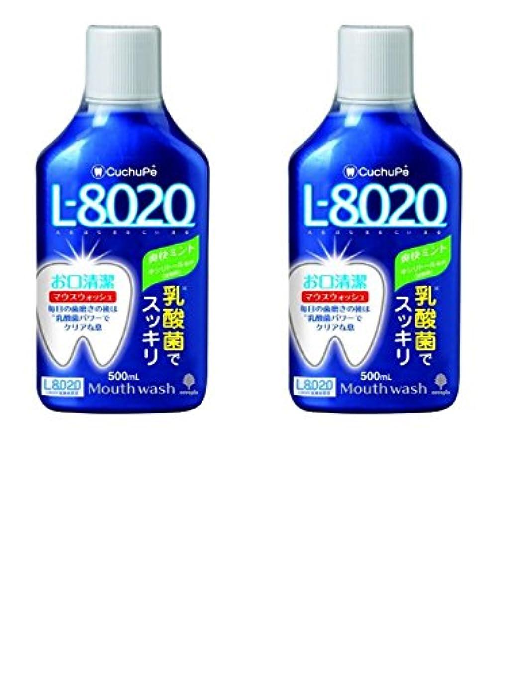 豊かなたまに名詞【まとめ買い】紀陽除虫菊 マウスウォッシュ クチュッペL-8020 爽快ミント 500ml × 2個