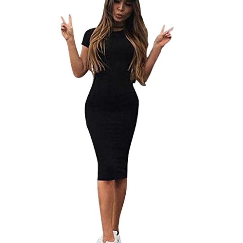 テキストアヒル建設Lutents レディース タイト ワンピース 無地 半袖 セクシー スリムドレス 着痩せ ワンピース ロング 細身 パーティー 二次会 結婚式に対応 (黒 グレー グリーン)S~XLサイズ
