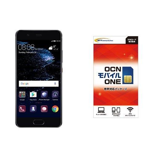 Huawei 5.1型 P10 SIMフリースマートフォン グラファイトブラック 日本正規代理店品 P10/VTR-L29B/GRAPHIT OCN モバイル ONE 音声通話+LTEデータ通信SIMセット