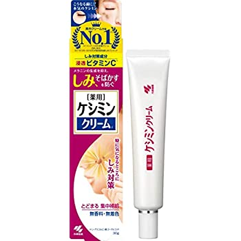 ケシミンクリームf シミ対策成分 浸透ビタミンC配合 30g 【医薬部外品】
