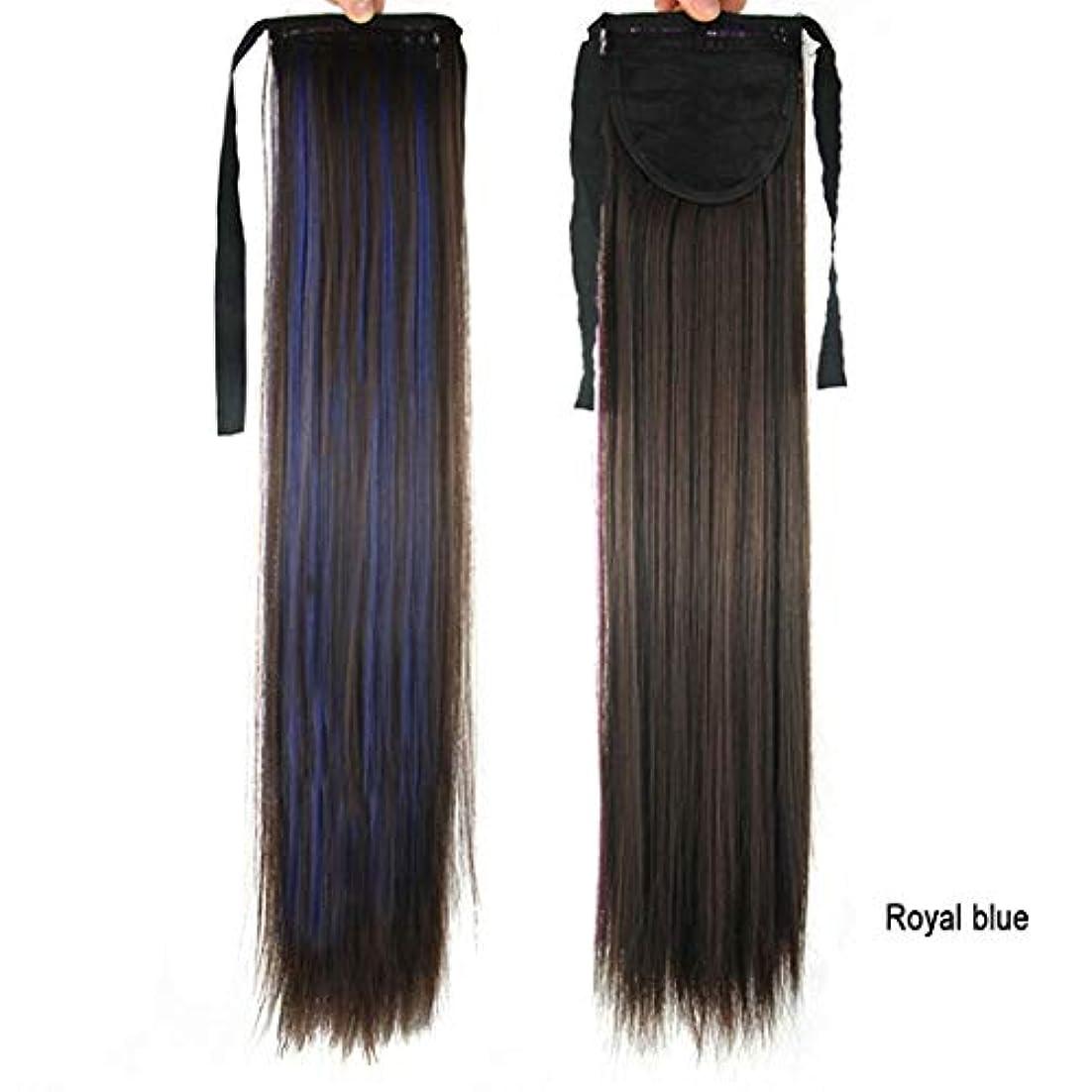 ソフィーできればバイアスJIANFU 女性の成長ストレートヘアポニーテールグラデーションカラーヘアポニーテールストレートヘアカラーポニーテールヘアピース (色 : Royal blue)