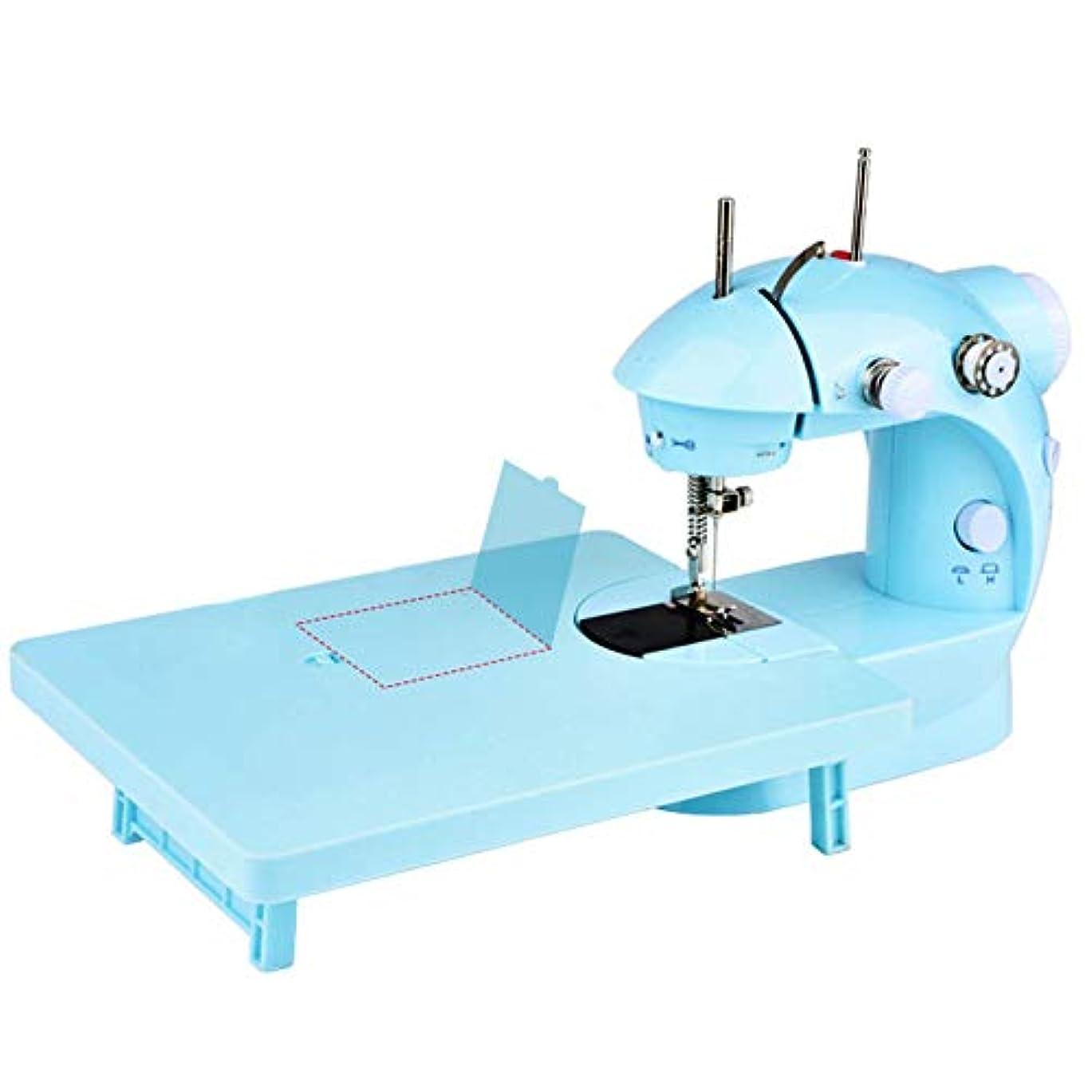 位置する賞賛届けるミシン電動ミニ小型家庭用デスクトップミシン拡張テーブル付き多機能ミシン