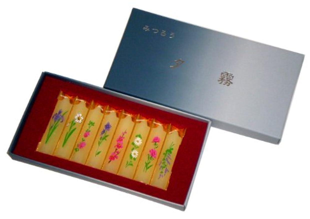 最大の製品野望鳥居のローソク 蜜蝋 夕霧 8本入 #100380