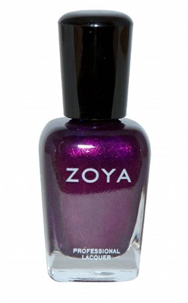 着実に製造業グラス[Zoya] ZP304 ヤスミーン[並行輸入品][海外直送品]