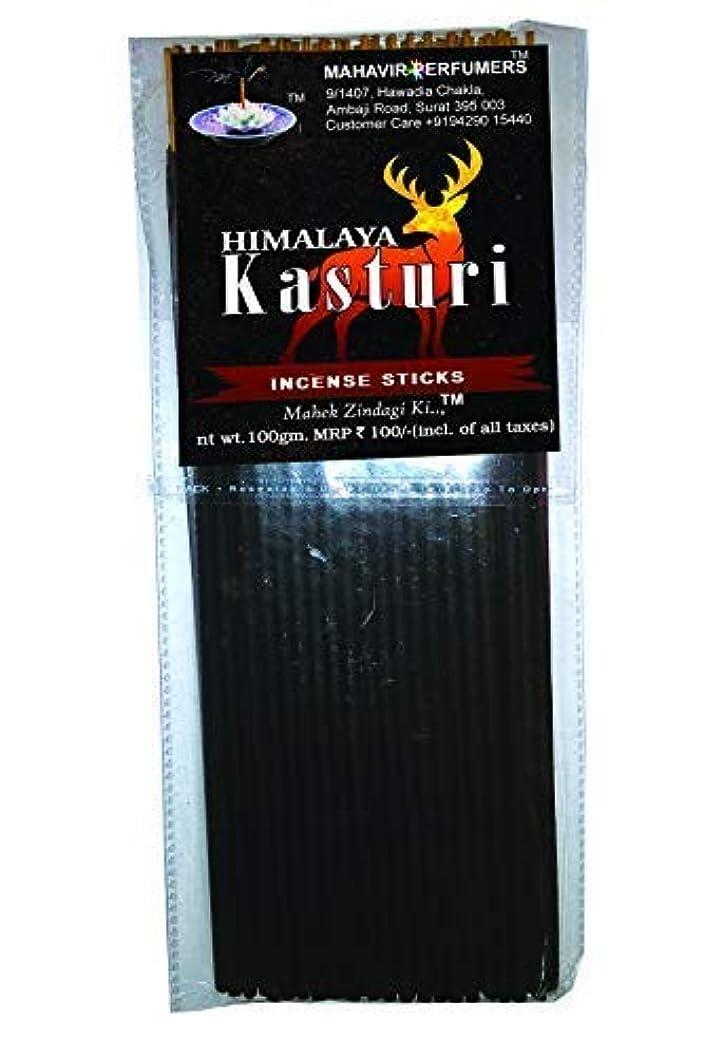 周り現実的ペインギリックMahavir Perfumers Himalaya Kasturi Agarbatti 100 gm Pack (pack of 1kg)