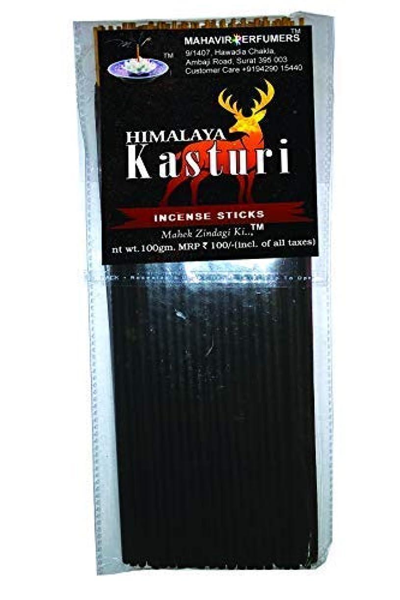 エキゾチック研磨子供時代Mahavir Perfumers Himalaya Kasturi Agarbatti 100 gm Pack (pack of 1kg)