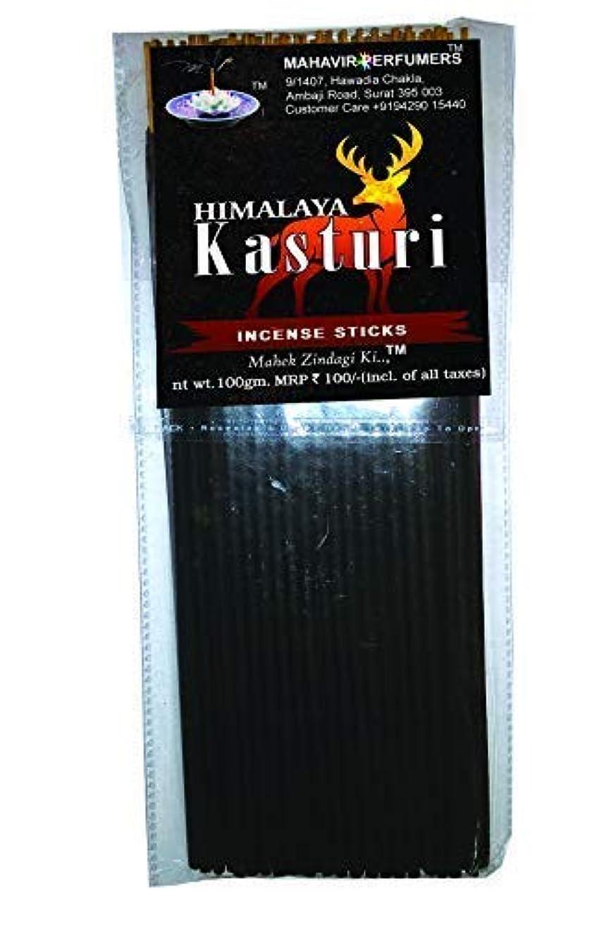 声を出して最も遠い違うMahavir Perfumers Himalaya Kasturi Agarbatti 100 gm Pack (pack of 1kg)