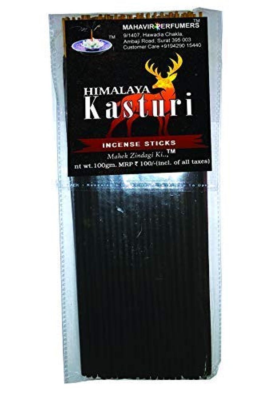 引退した比喩送信するMahavir Perfumers Himalaya Kasturi Agarbatti 100 gm Pack (pack of 1kg)