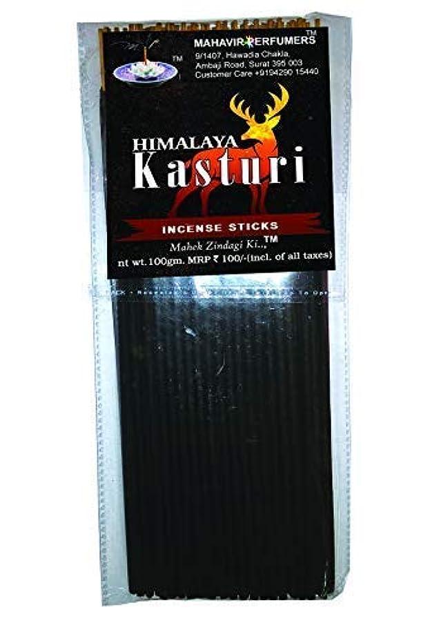 ラダ冗談で衝撃Mahavir Perfumers Himalaya Kasturi Agarbatti 100 gm Pack (pack of 1kg)