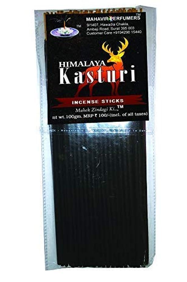 教授予定バイアスMahavir Perfumers Himalaya Kasturi Agarbatti 100 gm Pack (pack of 1kg)