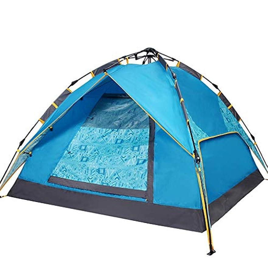 最初吸収剤放散する防水キャンプテント3-4人、簡単軽量インスタント自動ポップアップテント、ビーチファミリー屋外ガーデン釣りピクニック、トートバッグ付きグランドネイル二重層