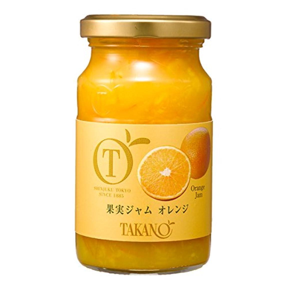 キャップバインドインテリア新宿高野 果実ジャム オレンジ