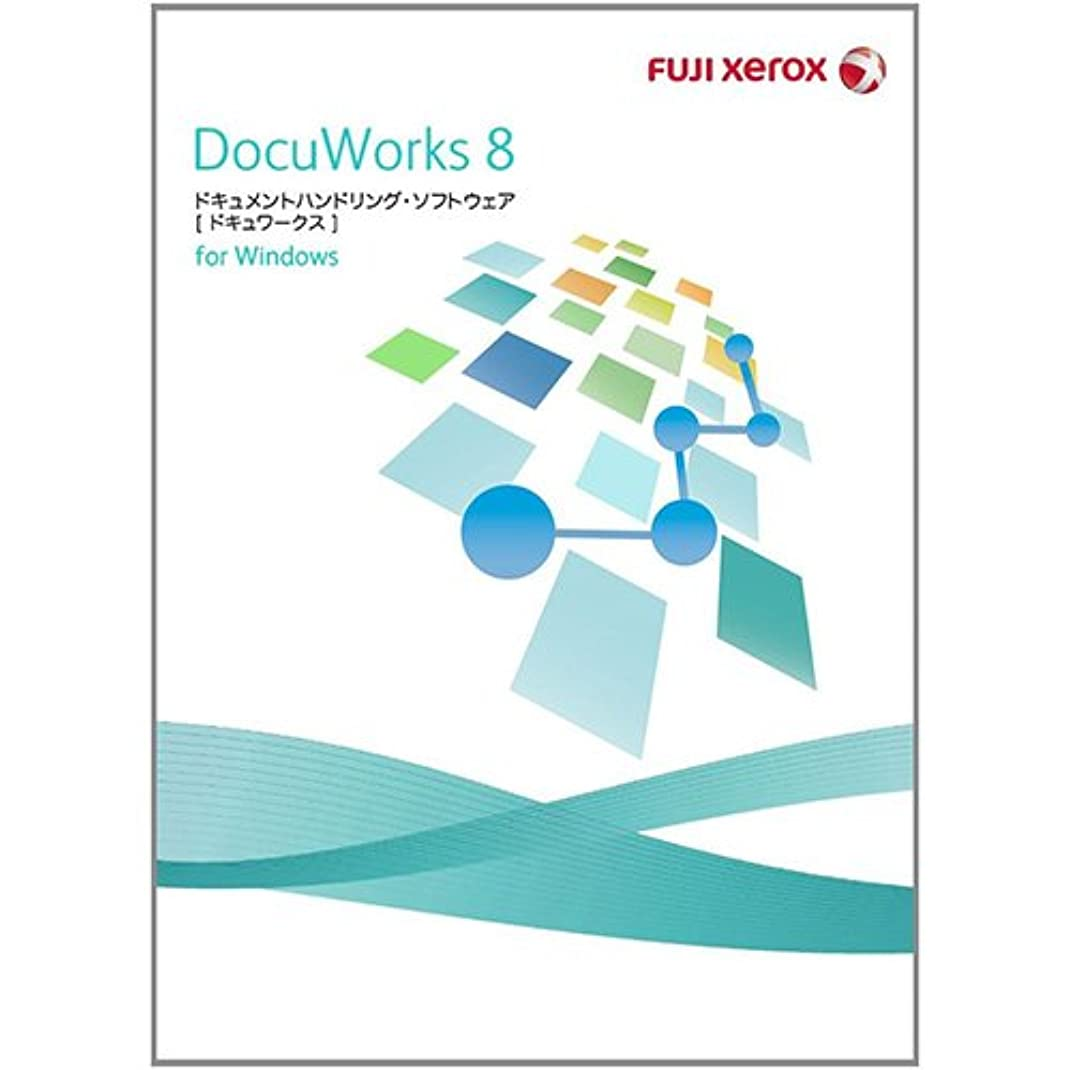 チャンスやろう警戒DocuWorks 8 日本語版 / 1ライセンス 基本パッケージ