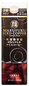 丸福珈琲店 昭和九年伝承 アイスコーヒー 甘さひかえめ 1000ml紙パック×6本入
