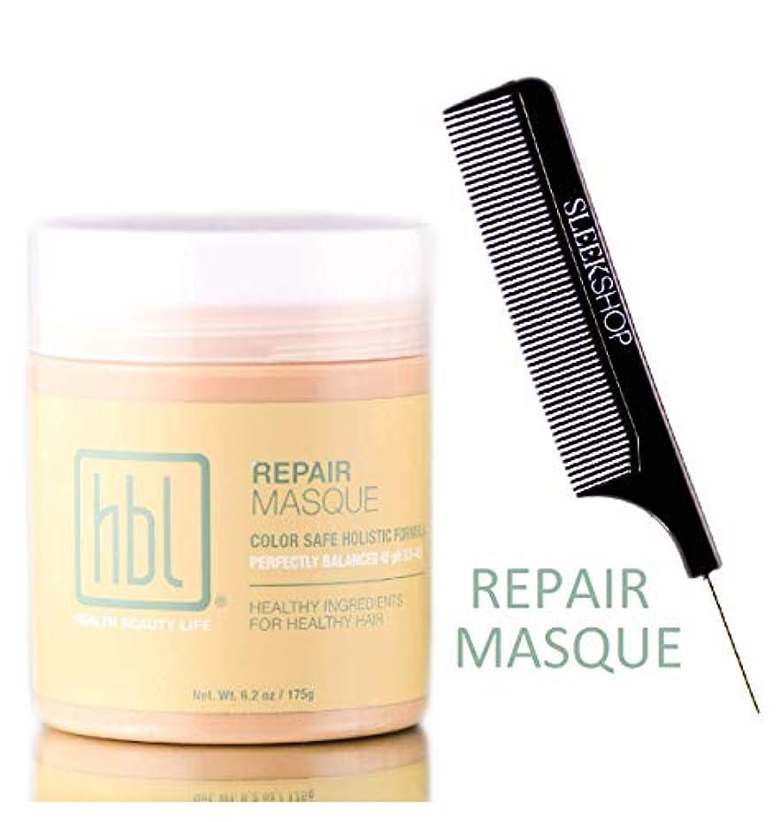 蒸気プリーツ突き出すHBL Health Beauty Life HBL修復MASQUE(スタイリストKIT)カラー安全なホリスティック式マスク、完璧なバランスの@ pHは3.5?4.5 6.2オンス/ 175グラム