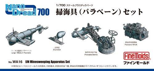 1/700 精密プラパーツナノ・ドレッドシリーズ No.WA16掃海具 (パラベーン) セット