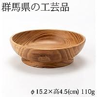 天然木の菓子器小鉢群馬県の工芸品Confectionery dish of natural wood, Gunma crafts