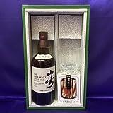 サントリー 山崎 シングルモルト43°700ml≪山崎 シングルモルト かぶせ箱入りグラスと高級缶詰≫