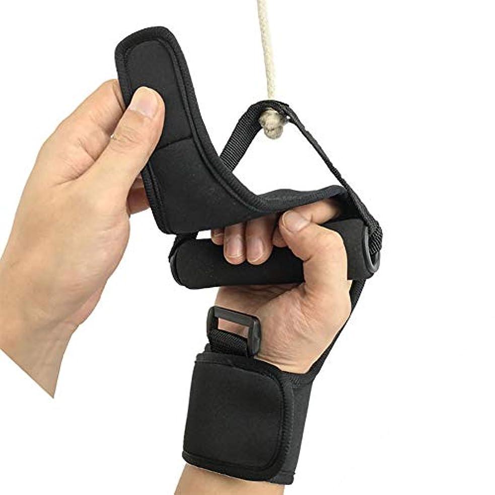 天気再編成する腹痛固定手袋リハビリテーション訓練機器アンチスキッド通気性ハンドフィストフィンガーグローブ、
