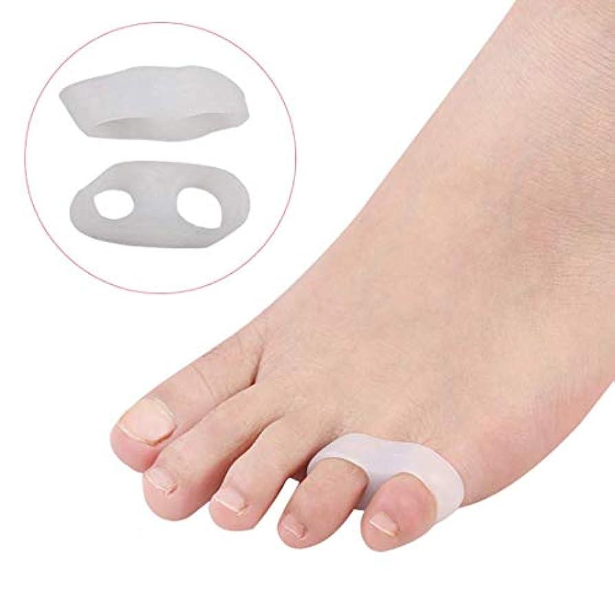 アシスタント例示する有益な【内反小趾専用】小指シリコンパッド 2個入