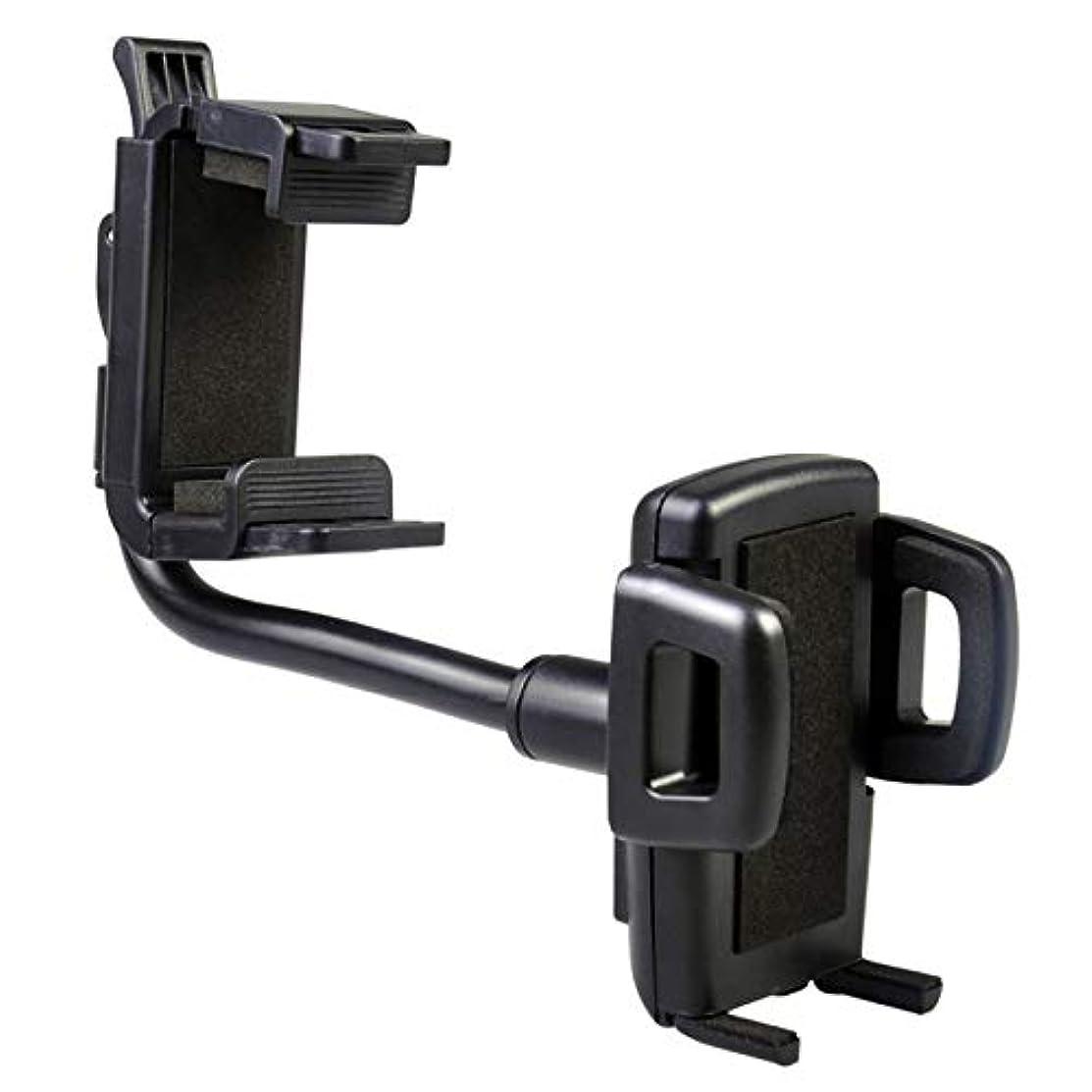 アボート避ける全員Jicorzo - 車の自動車のバックミラーマウント携帯電話ホルダーブラケットは、iPhoneの携帯電話のGPSのためにサムスンのためにスタンド360度のホルダー
